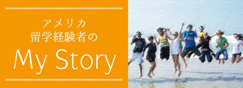 TOP_mystory