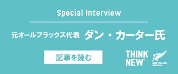 interview2_sp