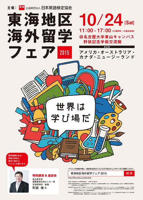 印刷物の編集・デザイン・翻訳