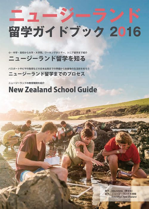 NZ-h1